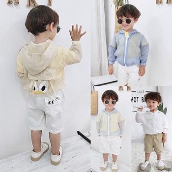 Μοντέρνο μπουφάν για παιδιά με κουκούλα σε τέσσερα χρώματα