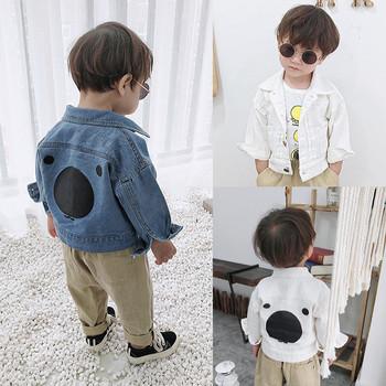 Μοντέρνο παιδικό μπουφάν για αγόρια σε μπλε και άσπρο χρώμα
