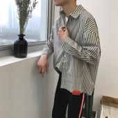 Спортно-елегантна мъжка дълга риза раирана в три цвята