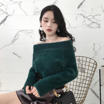 Стилен плюшен дамски пуловер с голи рамене в два цвята