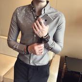 Стилна мъжка риза с интересен ефект