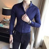 Изискана и стилна риза с ефект в няколко цвята