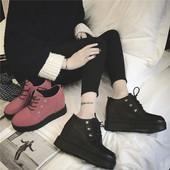 Дамски ежедневни обувки на платформа с декорация звезди в два цвята