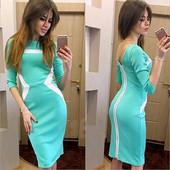 Ежедневна дамска рокля с 3/4 ръкави в три цвята