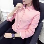 Спортно-елегантна дамска риза в няколко цвята
