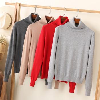 Ежедневен дамски пуловер с полу в няколко цвята
