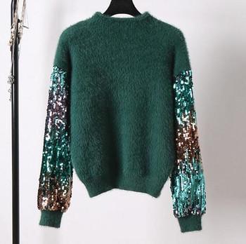 Стилен и екстравагантен дамски пуловер от мека вълна с ръкави целите в пайети