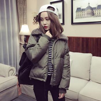 Спортно дамско зимно яке,скъсен модел в два цвята