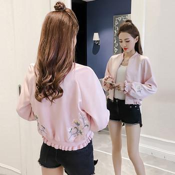 Ежедневно дамско яке,скъсен модел с флорални мотиви
