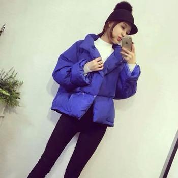 Αθλητικό χειμωνιάτικο σακάκι, φαρδιά μοτίβο σε μπλε χρώμα