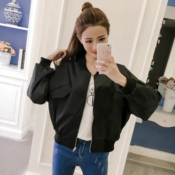 Ежедневно дамско яке с апликация на гърба в черен и червен цвят