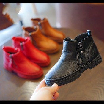 6c9fc7764ed Παιδικά μπότες για κορίτσια σε καφέ, μαύρο και κόκκινο χρώμα με επίπεδη σόλα