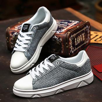 0e70d2e4e64 Περιστασιακά ανδρικά πάνινα παπούτσια με ψηλά πέλματα - Badu.gr Ο ...