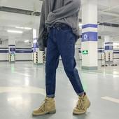 Изчистен модел мъжки дълги дънки