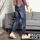 Стилни дълги дънки за мъжете