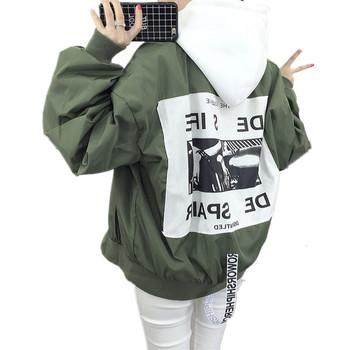 Ежедневно спортно яке за дамите в широк модел, в няколко цвята