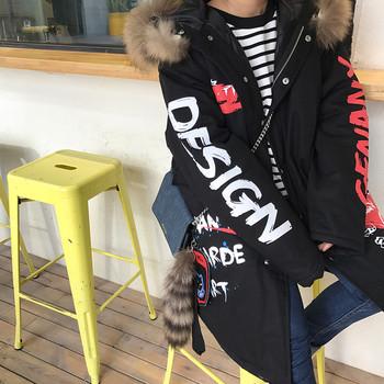 Ново дамско зимно яке за дамите в широк модел с пухена качулка и аликация на гърба