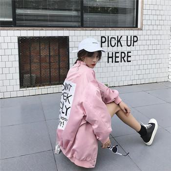 Дамско яке в широк модел с надпис на гърба в два цвята