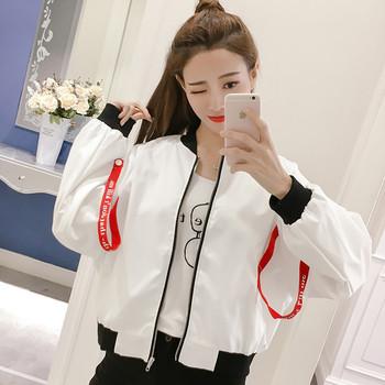 Γυναικείο σακάκι με κολάρο σε σχήμα O και ζώνες στην πλάτη σε λευκό, κόκκινο και μαύρο