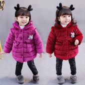 Стилно детско яке за момичета с качулка в два цвята