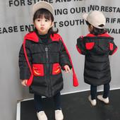 Дълго яке за момичета в черен цвят с цветни джобове и качулка