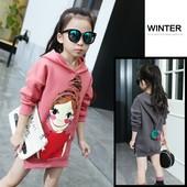 Подплатен детски блузон за момичета с изображение в два цвята