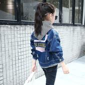 Модерно есенно дънково яке за момичета с апликация на гърба