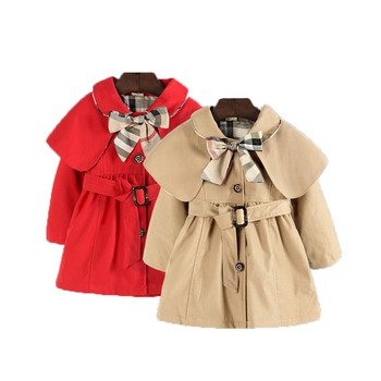 Μοντέρνο παιδικό παλτό για κορίτσια με κορδέλα και ζώνη σε δύο χρώματα 08b7a5c6e12
