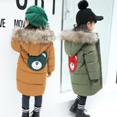 Детско зимно дълго слим яке с качулка и пух в два цвята