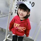 Детски унисекс ежедневен суичър с качулка в червен цвят