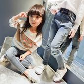 Модерни детски дънки за момичета с висока талия в светъл цвят