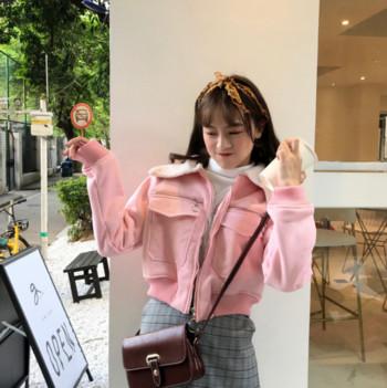 Μπουφάν σύντομης άνθισης για κυρίες σε μπεζ και ροζ χρώμα με βελούδινο γιακά
