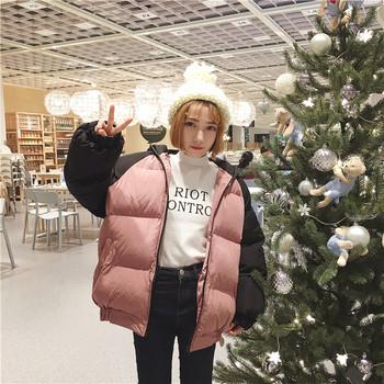 Широко ежедневно зимно дамско яке в три цвята
