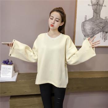 Ежедневен изчистен пуловер в широк модел в два цвята