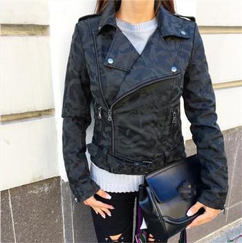 Γυναικείο δερμάτινο σακάκι σε τέσσερα χρώματα