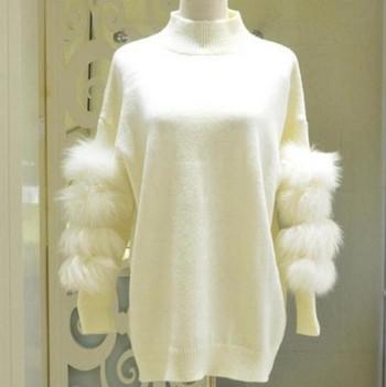 Мек и стилен дамски пуловер с О-образна яка + мек и актуален пух по ръкавите , 2 модела