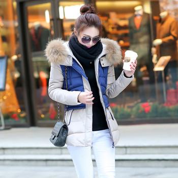Спортно-елегантно дамско зимно яке с голям и обемен пух в няколко цвята
