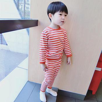 Раирана детска унисекс пижама в различни цветове