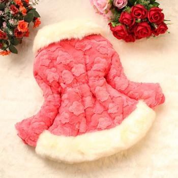 Модерно детско палто за момичета с пухеста яка и с 3D апликации в пет цвята