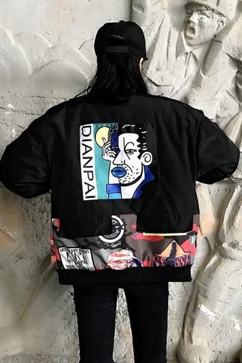 ΝΕΟ! Μοντέρνο σακάκι φθινοπώρου-χειμώνα με εκτυπώσεις και πολύχρωμο εφέ στην πλάτη