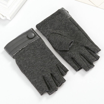 Дамски ръкавици без пръсти в три цвята
