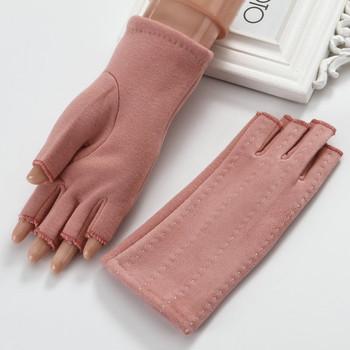 Дамски дълги ръкавици без пръсти в четири цвята
