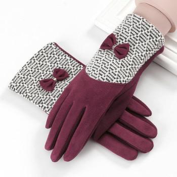 Дамски плюшени ръкавици подходящи за зимата