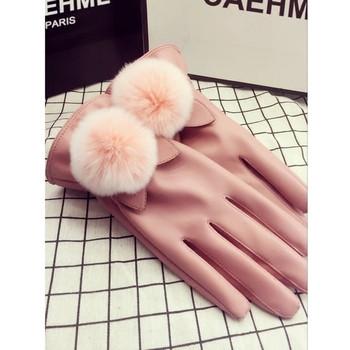 Дамски ватирани ръкавици с пух в черен и розов цвят