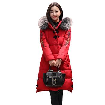 Γυναικείο χειμωνιάτικο σακάκι με μοναδικό χνούδι και μαλακή ζεστή γέμιση - 3 χρώματα