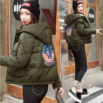 Дамско зимно яке с качулка,декоративни ципове и практични джобове - 3 модела