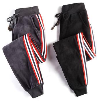 Ватиран дамски панталон, подходящ за ежедневие
