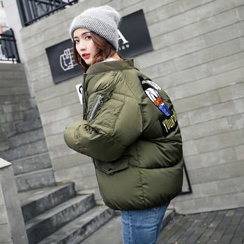 Καθημερινή κυρία χειμωνιάτικο σακάκι με πολύχρωμη πλάτη, 6 χρώματα