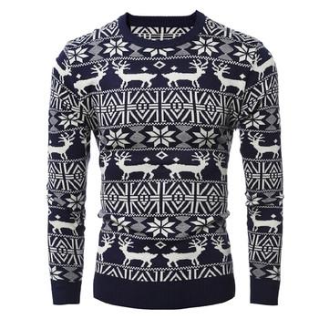 Мъжки пуловер в Коледни мотиви и шарки с О-образна яка , 3 модела
