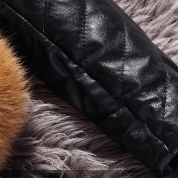 Късо дамско яке с пух в 5 цвята